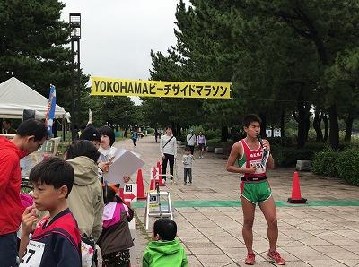 第1回横浜(YOKOHAMA)ビーチサイドマラソン開会式