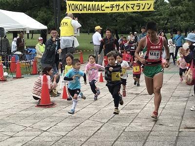 第1回横浜(YOKOHAMA)ビーチサイドマラソンチャレンジランスタート