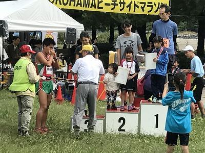 第1回横浜(YOKOHAMA)ビーチサイドマラソン親子ラン表彰式