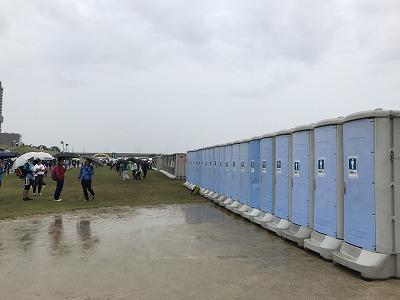 第46回タートルマラソン国際大会トイレ
