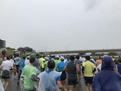 第46回タートルマラソン国際大会スタート1分後