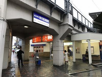 葛飾ふ~てんマラソン京成堀切菖蒲園駅