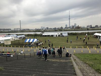 東京トライアルハーフマラソン2017会場正面