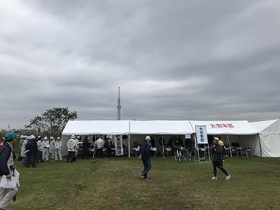東京トライアルハーフマラソン2017会場本部