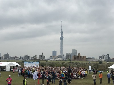 東京トライアルハーフマラソン2017のスタート15分前記念撮影