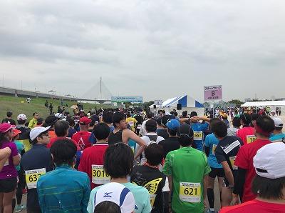 東京トライアルハーフマラソン2017のスタート10分前