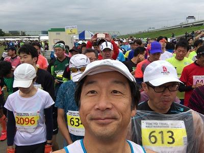 東京トライアルハーフマラソン2017のスタート5分前自撮り