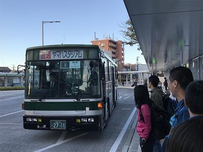 第20回ジュビロ磐田メモリアルマラソン磐田駅シャトルバス
