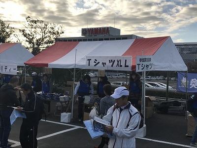 第20回ジュビロ磐田メモリアルマラソン会場Tシャツ引き替え所