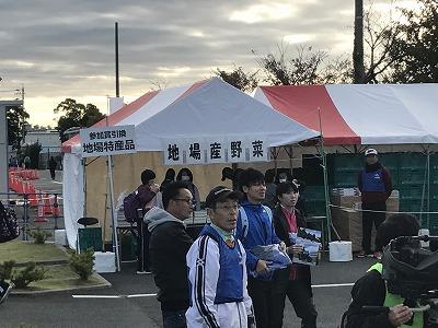 第20回ジュビロ磐田メモリアルマラソン会場地場産野菜引き替え所