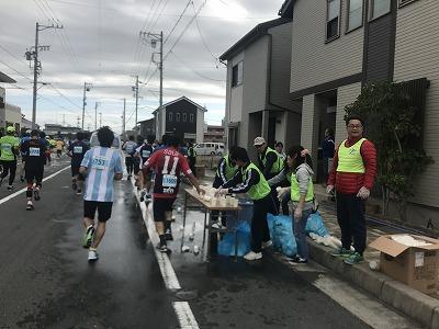 ジュビロ磐田メモリアルマラソン給水所