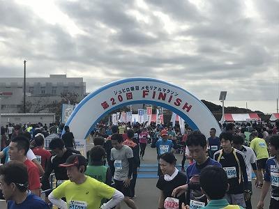 ジュビロ磐田メモリアルマラソンゴール