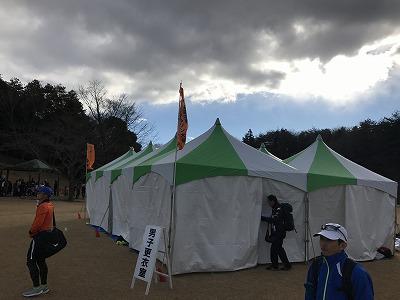 第12回かさま陶芸の里ハーフマラソン大会男子更衣室