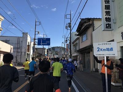 第12回かさま陶芸の里ハーフマラソン大会スタート2キロ地点