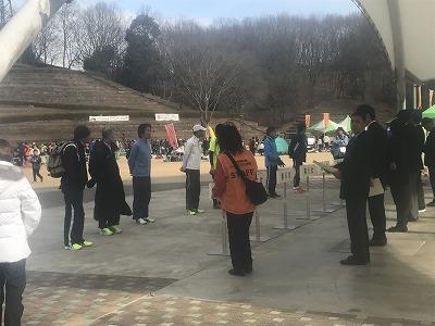 第12回かさま陶芸の里ハーフマラソン大会表彰式
