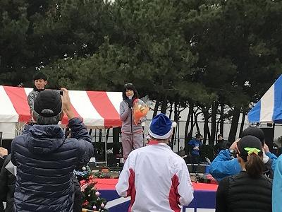 第1回谷川真理クリスマスマラソン開会式