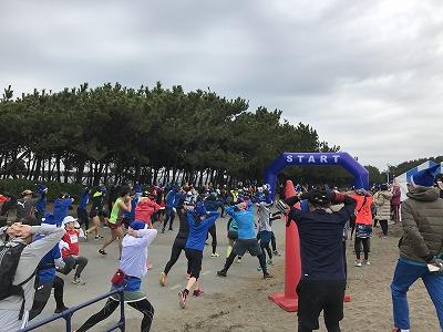 第1回谷川真理クリスマスマラソン体操