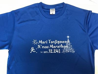 第1回谷川真理クリスマスマラソン参加賞Tシャツ