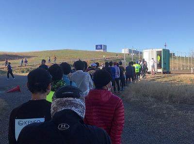 第19回ハイテクハーフマラソントイレの行列