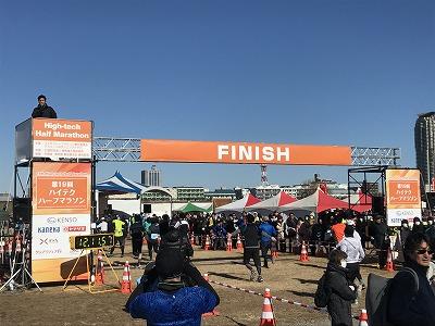 第19回ハイテクハーフマラソンゴール地点