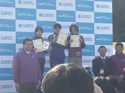 第42回サンスポ千葉マリンマラソン表彰式
