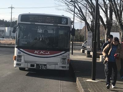 第43回森林公園完走マラソン森林公園駅北口バス