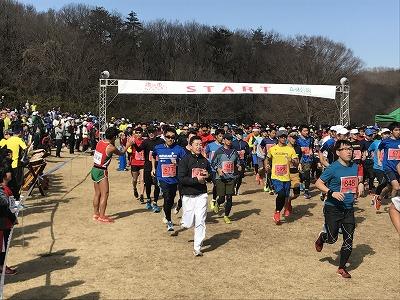 第43回森林公園完走マラソンハーフ1組スタート