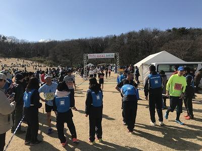 第43回森林公園完走マラソンハーフスタートゴール後