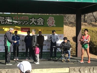 第43回森林公園完走マラソンハーフゴール後表彰式