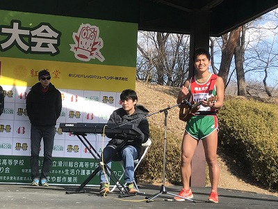 第43回森林公園完走マラソンのエムタカシさんと自閉症ピアニスト