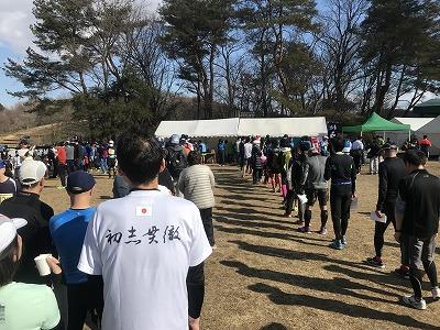第43回森林公園完走マラソンのうどん
