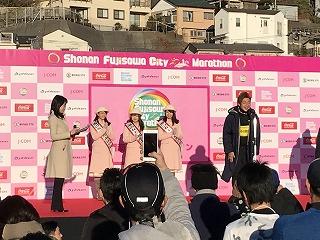 第9回湘南藤沢市民マラソンスタート会場つるの剛士