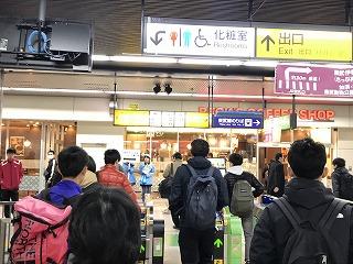 第4回久喜マラソン久喜駅