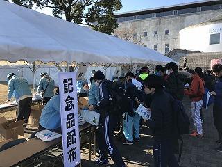 第4回久喜マラソン会場久喜市総合運動公園