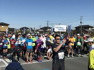 第4回久喜マラソンスタート