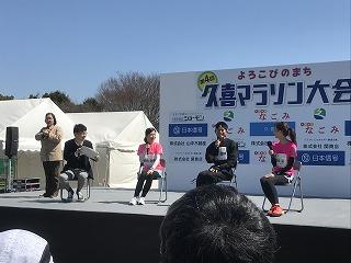 第4回久喜マラソン川内優輝トークショー