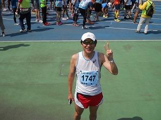 第43回富士裾野高原マラソン大会スタート前