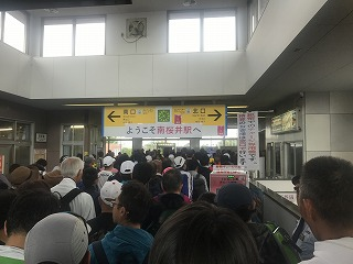 第31回春日部大凧マラソン南桜井駅