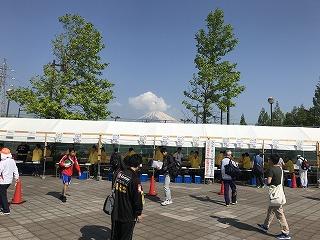 第43回富士裾野高原マラソンの裾野市運動公園